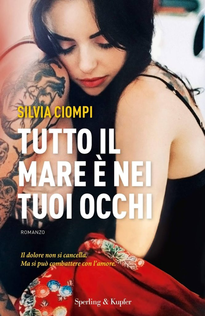 """Book Cover: Novità """"Tutto il mare è nei tuoi occhi"""" di Silvia Ciompi"""