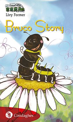 Book Cover: Bruco Story di Livy Former - RECENSIONE