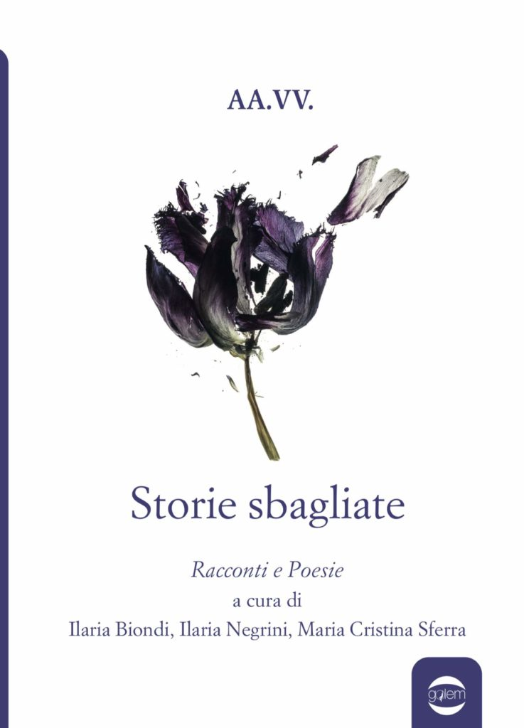 Book Cover: Storie sbagliate di AA.VV. - SEGNALAZIONE