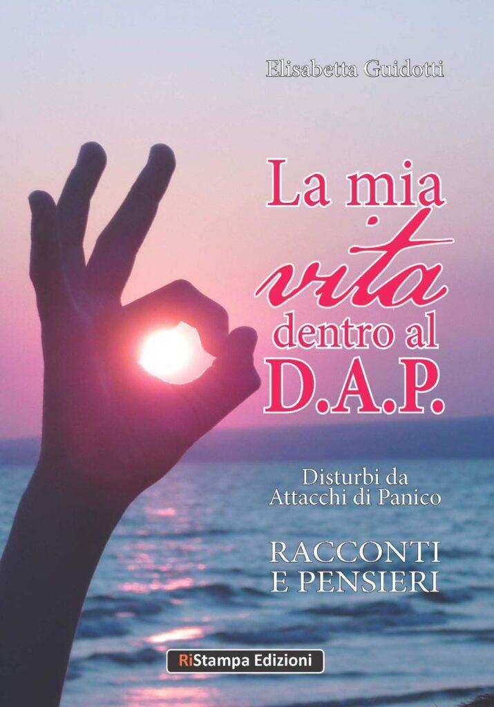 Book Cover: La mia vita dentro al D.A.P. di Elisabetta Guidotti - SEGNALAZIONE