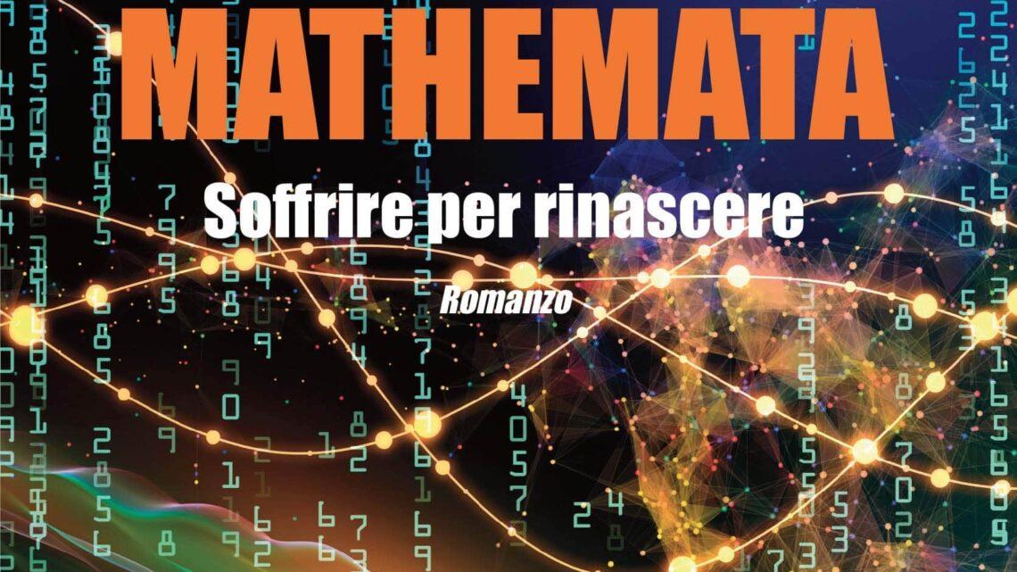 Pathemata mathemata. Soffrire per rinascere di Antonio Cucciniello – SEGNALAZIONE