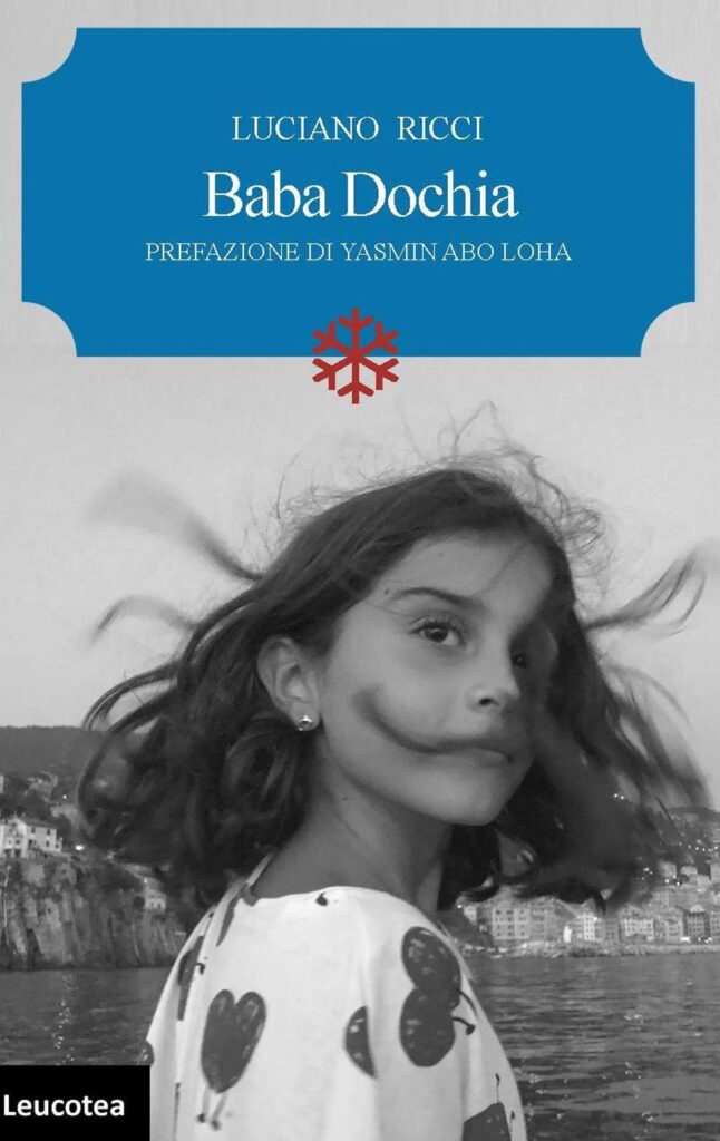 Book Cover: Baba Dochia di Luciano Ricci - RECENSIONE