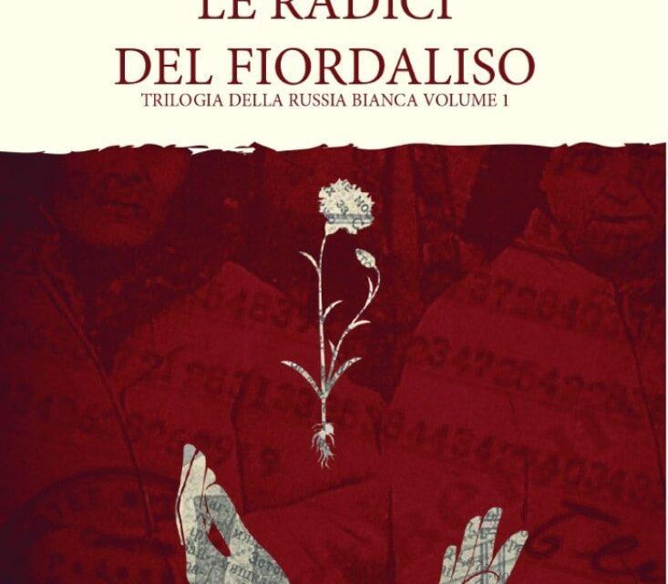 Le radici del fiordaliso di Erika Casali e Anna Lisa Manotti – COVER REVEAL