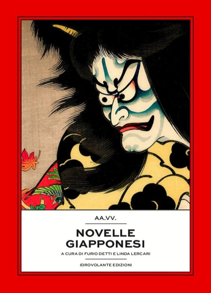 Book Cover: La signora della neve di Ilaria Vecchietti - SEGNALAZIONE