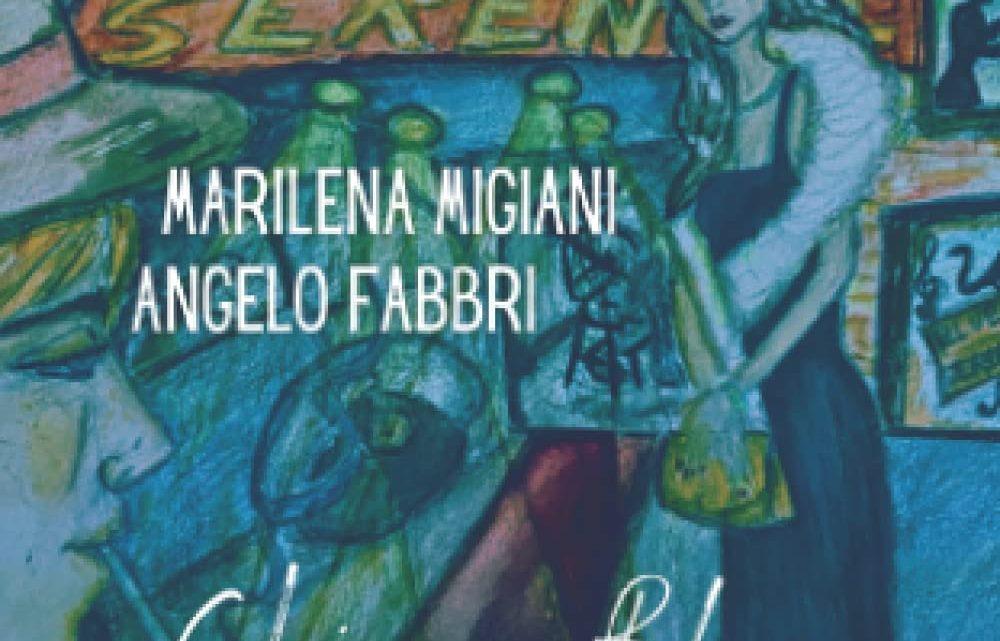 Chicago Blues di Angelo Fabbri e Marilena Migiani- COVER REVEAL