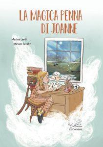 Book Cover: La magica penna di Joanne di Marina Lenti