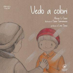Book Cover: Vedo a colori di Alessio Li Causi - RECENSIONE